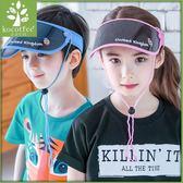 兒童帽子男潮寶寶防曬遮陽帽太陽帽女童帽子夏空頂帽防紫外線       檸檬衣舍