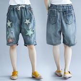 春夏季新款破洞刺繡貼布星星補丁文藝百搭系帶鬆緊腰五分牛仔褲子