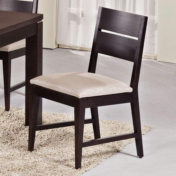【森可家居】貝爾胡桃餐椅 7JX246-4 椅子 韓風