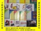 二手書博民逛書店中國漫畫罕見1997年 全年[1-12]期Y12688
