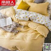 南極人高支高密床上用品四件套全棉純棉1.8m1.5米床床單被套簡約 JD一件免運節