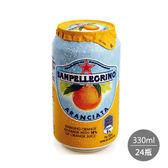 聖沛黎洛 氣泡水果飲料 罐裝-甜橙口味(330ml) x 24瓶 (箱購)