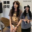 EASON SHOP(GQ0262)實拍...