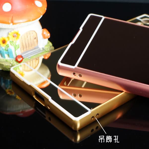 【送掛繩】Sony Xperia XZ F8331/F8332 鋁邊框+背蓋 鏡面防摔殼/手機保護套/保護殼/硬殼/手機殼/亮面-ZX