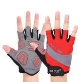 健身手套 半指(可護腕)-透氣耐磨防滑自行車男女運動手套3色71w15[時尚巴黎]