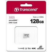 [哈GAME族]免運費 可刷卡●不含轉卡●Transcend 創見 128GB 300S MicroSDXC UHS-I U3 V30 A1 記憶卡