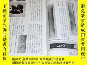 二手書博民逛書店Appraisal罕見of Japanese sword iron guard TSUBA and Props b