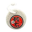 COSMOS 天然石(圓) 輕石 浮石 004-141【UR8D】