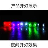 4個裝 自行車燈青蛙燈兒童滑板車LED硅膠警示燈車尾燈配件【步行者戶外生活館】
