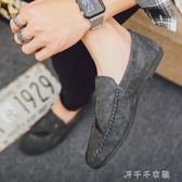 豆豆鞋男潮流韓版男士休閒防臭防滑一腳蹬青年懶人鞋  千千女鞋