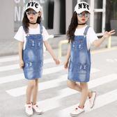 女童背帶裙夏裝涼感牛仔裙韓版洋氣女孩連衣吊帶裙 LQ5637『miss洛羽』