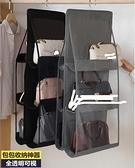 包包收納神器掛袋放包包整理收納袋掛袋墻掛式家用置物衣柜收納架 風馳