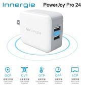 【台中平價鋪】全新 Innergie PowerJoy Pro 24 24瓦 雙USB 快速充電器