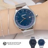 OUBAOER光年以外日期顯示金屬米蘭鍊帶手錶【WOB2009】璀璨之星☆