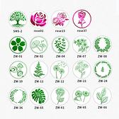 【BlueCat】火漆蠟專用 植物系列銅蓋印章頭 (2.5cm) 封蠟印章 火漆章