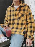 襯衫春季男士襯衫格子襯衣長袖外套韓版潮流黃色港風休閒男裝寸衫帥氣 初語生活