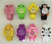 拍拍錶果凍錶啪啪圈兒童手錶學生男孩女孩卡通電子錶 雙十一全館免運