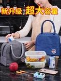 便當包飯盒手提包鋁箔加厚大號保溫袋帶飯包便當袋上班族裝飯盒手提袋子