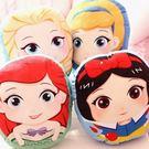 【發現。好貨】迪士尼公主系列 大眼睛Q版 白雪公主 美人魚 灰姑娘 愛莎 小抱枕 毛絨玩具