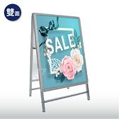 A1拍拍框A字架(雙面) 展示看板 可掀式海報框 廣告立牌