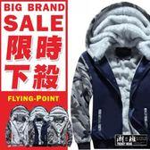 『潮段班』【HJ00TZ63】限時特賣 韓版撞色拼接迷彩袖內刷毛保暖 連帽外套 刷毛外套