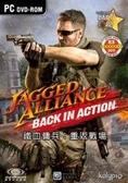 【軟體採Go網】PCGAME-鐵血傭兵:重返戰場 英文版