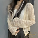 薄款外套女上衣短款鏤空蕾絲長袖防曬開衫【繁星小鎮】
