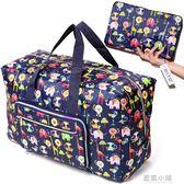 可摺疊旅行包手提行李袋女大容量便攜短途登機包防水旅游包待產包 藍嵐