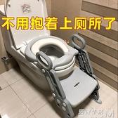 嬰兒童馬桶圈墊坐便器寶寶廁所尿桶便盆男女小孩幼兒加大號樓梯式