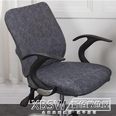 通用電腦椅套罩分體辦公室椅子套升降旋轉座椅套椅背靠背套凳子套『新佰數位屋』