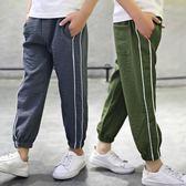 男童防蚊褲2018新款夏裝兒童褲子LJ6886『miss洛羽』