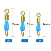 硅膠子線夾快速換子線連接器八8字環別針強拉力垂釣魚具漁具用品