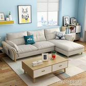 北歐沙發風格小戶型三人位客廳組合現代簡約布藝沙發實木整裝家具      時尚教主