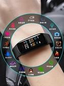 智慧手環 小米通用智能手表男學生多功能運動防水華為榮耀適用高中女生手環 夢藝