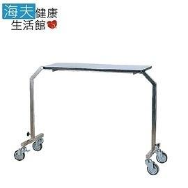 【YAHO 耀宏 海夫】YH020 雙邊腳 不鏽鋼床上桌 附輪 有輪子