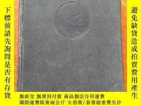 二手書博民逛書店V.I.Lenin罕見Selected Works in Two Volumes(Volume I Part 2)