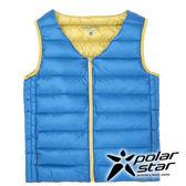 PolarStar 兒童 輕量V領羽絨背心 │CNS 90/10羽絨 │ 台灣製造 『天藍』 P15234