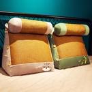 面包床頭榻榻米軟包大靠背床靠枕靠背墊沙發三角腰枕可拆洗 一米陽光
