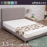 【UHO】波娜-貓抓皮革床組(床頭片+床底)-3.5尺單人淺灰色