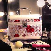化妝箱帶鎖手提專業化妝盒鋁合金化妝包大容量化妝品收納包帶鏡子 晴光小語