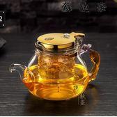 6茶具飄逸杯過濾玲瓏杯自動泡茶壺