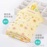 初生嬰兒包被秋冬季純棉加厚外出抱毯包巾新生兒抱被春秋寶寶用品  ciyo黛雅