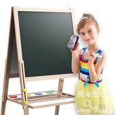 兒童寶寶畫板雙面磁性小黑板畫架家用畫畫塗鴉寫字板 LY4318『愛尚生活館』