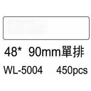 華麗牌電腦標籤 WL-5004 空白 48X90mm單排 (450張/盒)