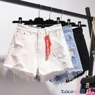 熱賣牛仔短褲 高腰牛仔短褲女2021年夏季新款寬鬆破洞顯瘦大碼闊腿a字熱褲子潮 coco