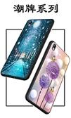 HTC手機殼HTC816防摔手機殼硅膠htcd816t保護套desire聖誕交換禮物