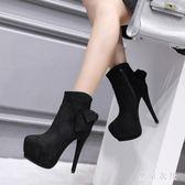 超高跟短靴秋冬新款瘦瘦靴細跟防水臺15CM恨天高彈力襪靴子 QQ13865『東京衣社』