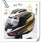 M2R碳纖維安全帽,XR3,白紅