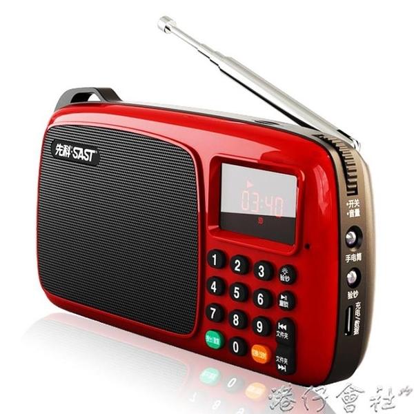 老年迷你廣播插卡新款fm便攜式播放器隨身聽藍芽音響半導體可充電聽歌聽戲評書 (新品)