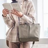 韓國尼龍公事包女職業手提包托特文件包2020新款時尚商務單肩包女  雙12購物節